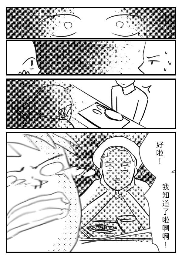 安麗王04