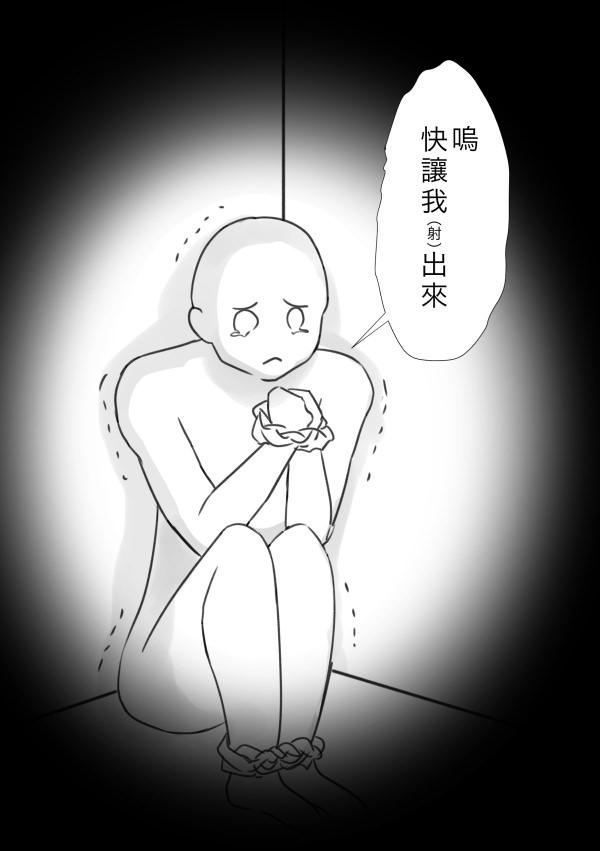 放置play