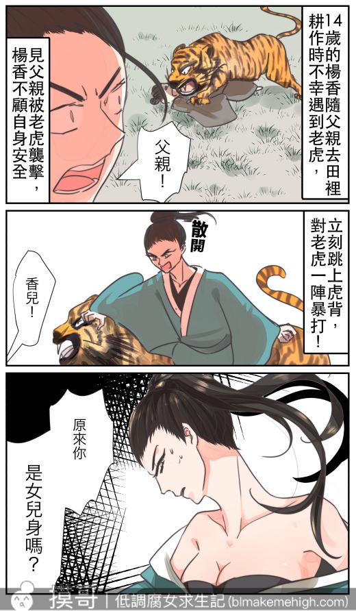 24孝阿腐版_017