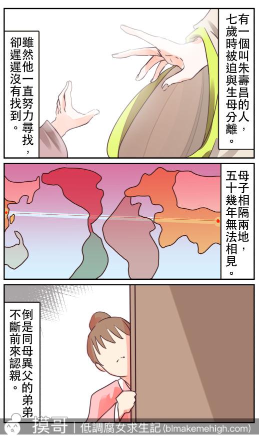 24孝阿腐版_020
